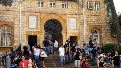 Photo of 200 مقعد للطلاب السوريين إلى هنغاريا