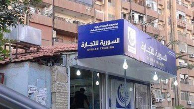 "Photo of إعفاء مشرفي ٦ صالات في ""السورية للتجارة"" وبيع ١٥ الف سلة غذائية"
