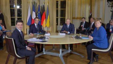 "Photo of انطلاق قمة ""رباعية النورماندي"" في فرنسا"