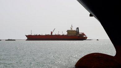 Photo of اليمن.. بوارج العدوان تحتجز 9 سفن نفطية وأخرى غذاء