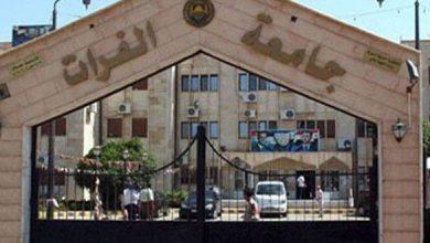 Photo of مارديني رئيساً لجامعة الفرات للمرة الثانية