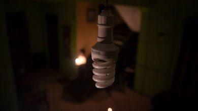 صورة توريدات الطاقة تحدد برامج التقنين بريف دمشق