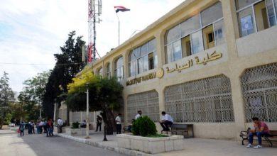 صورة اعتماد الدراسات العليا والتأهيل والتخصص في كلية السياحة بدمشق