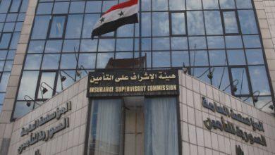 صورة العش: شركة تأمين إيرانية طلبت الترخيص … فصل 60 وكيل تأمين بسبب المخالفات