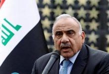 Photo of عبد المهدي يصدر قرارا بشأن الحشد الشعبي