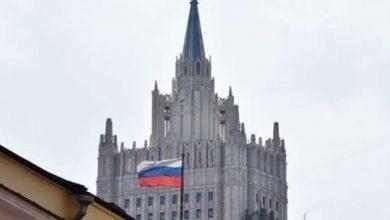 Photo of روسيا تقترح تقديم ضمانات بعدم التدخل في شؤون الولايات المتحدة وواشنطن ترفض التعهد بالمثل