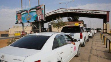 صورة الأردنيون يطالبون بتصدير بضائعهم إلى سورية من دون إجازات استيراد