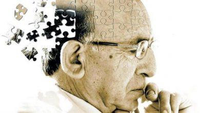 Photo of العلماء يبتكرون وسيلة تكافح ألزهايمر