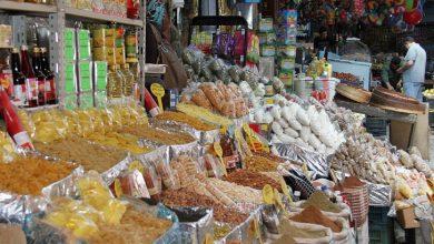 """Photo of """"التموين"""": تستعد لتوزيع مواد غذائية عبر البطاقة الذكية"""