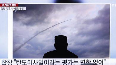 """Photo of كوريا الشمالية تنفذ تجربة """"ذات أهمية حرجة"""""""