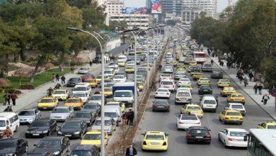 Photo of شوارع الأزمة!
