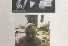 "Photo of نائب ""البغدادي"" أسيراً"