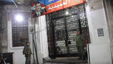 Photo of سارقة ثلاثينية وشبان متعاطي مخدرات في قبضة العدالة  بدمشق