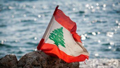 Photo of سمير الخطيب يعتذر عن تشكيل الحكومة اللبنانية!