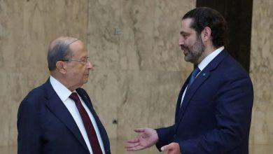 صورة الحريري لن يشارك في الحكومة اللبنانية المقبلة