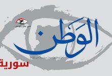 Photo of نشاط دبلوماسي روسي إيراني يتصدره الملف السوري على خطيّ واشنطن وأنقرة