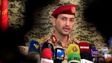 "Photo of الجيش اليمني يتوعد النظام السعودي بـ ""عقاب مؤلم"""