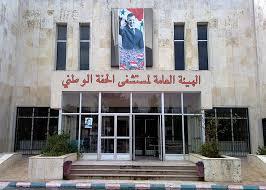 Photo of عمل طبي غير مسبوق في مشفى الحفة