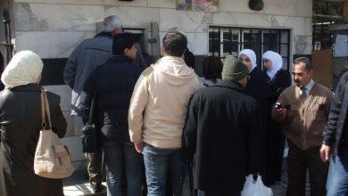 صورة على ذمة مدير «العقاري»: نصف مليار ليرة سورية من الصرافات في يوم واحد!!