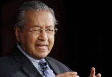 Photo of رئيس وزراء ماليزيا: العقوبات الأميركية على إيران تنتهك القانون الدولي