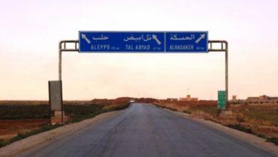 Photo of في مؤشر إلى قرب افتتاحه.. روسيا تشرف على سحب «القوات» من طريق حلب – الحسكة