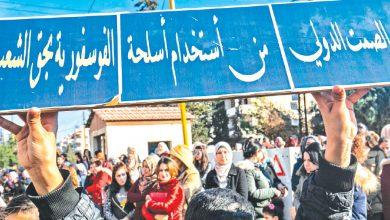 Photo of سوريون يردون على «أردوغان» ويجددون مواقفهم الرافضة لاحتلال أراضيهم