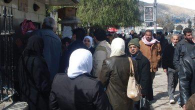 Photo of تغذية صرافات «العقاري» خلال أيام العطلة على مدار الساعة