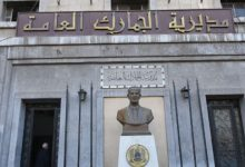Photo of ضابطة المكافحة تحقق قضايا تهريب بـ 120 مليون ليرة في الإسبوع … مهربات تركية في الأسواق السورية!!