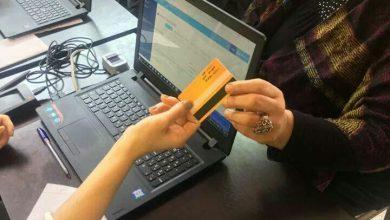 Photo of قرار حكومي.. سقف البطاقة الذكية  4 كيلو سكر و3 رز وكيلو شاي!