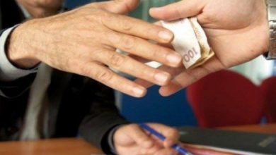 صورة 10 موظفين قيد التحقيق لتقاضيهم أموالاً من أصحاب المعاملات في «مالية داريا» وإعفاء المدير ليس له علاقة بالأمر!