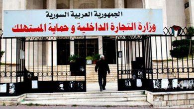 "Photo of ضبط معملين مخالفين لصناعة الحلويات في ""جديدة عرطوز والسبينة"" بريف دمشق"