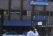 Photo of قرار يهم حملة شهادة الترجمة في التعليم المفتوح