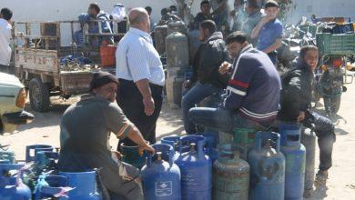 Photo of توزيع الغاز المنزلي بآلية جديدة بدءا من شباط