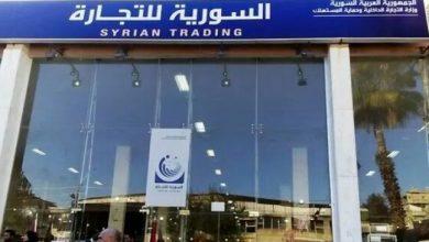 Photo of 3 مراكز للسورية للتجارة بريف حماة الشمالي لدعم العائدين لمناطقهم المحررة