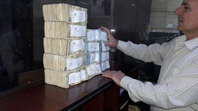 Photo of في اليوم الرابع من افتتاحه.. الايداعات المصرفية في المصرف التجاري السوري (5) بحمص تتجاوز التوقعات