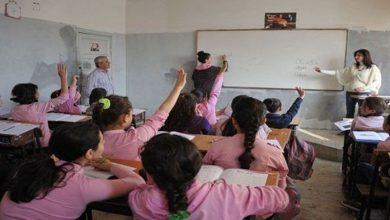Photo of للحد من الاستثناءات والتجاوزات.. شروط لتحويل المعلمين إلى أعمال إدارية