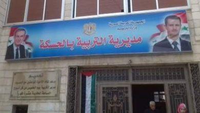 Photo of افتتاح مدرسة جديدة بغرف مسبقة الصنع في مدينة الحسكة