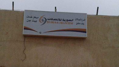 Photo of بعد سبع سنوات من التوقف.. مركز هاتف بيت جن بريف دمشق الغربي في الخدمة