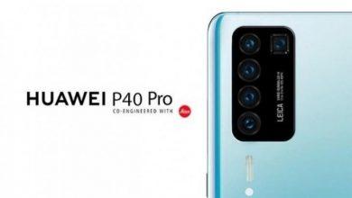 "Photo of بالصور.. هاتف ""هواوي"" الجديد بـ7 كاميرات"
