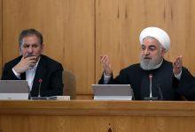 Photo of روحاني: ندعو أوروبا من جديد إلى الاتفاق النووي