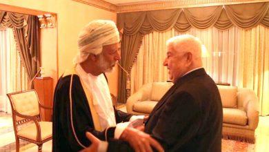 Photo of المعلم يبحث مع بن علوي العلاقات الثنائية بين سورية وسلطنة عمان والتطورات الإقليمية