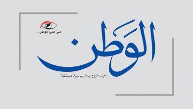 Photo of يضمُّ في عضويته وزيري الخارجية والدفاع … وفد حكومي رفيع المستوى برئاسة خميس في طهران اليوم