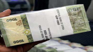 Photo of الحكومة تنوي استقطاب 300 مليار ليرة عبر سندات الخزينة