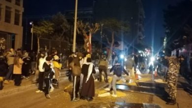 صورة محيط مصرف لبنان يتحول ساحة معركة بين المحتجين وقوى الأمن الداخلي