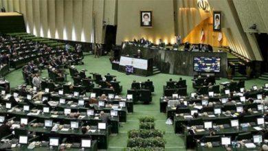 Photo of إيران تضع البنتاغون على لائحة الإرهاب