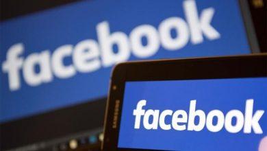 """Photo of قريبا.. """"فيسبوك"""" بتصميم جديد كليا"""