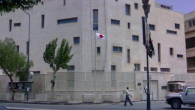 Photo of اليابان تغلق سفارتها في بغداد وتدعو مواطنيها للمغادرة