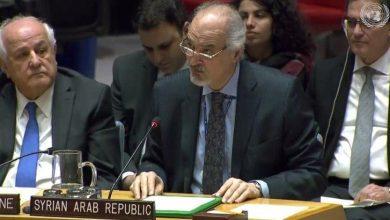Photo of الجعفري: الأمم المتحدة تعرف جيداً من نقل الأسلحة الكيميائية إلى سورية