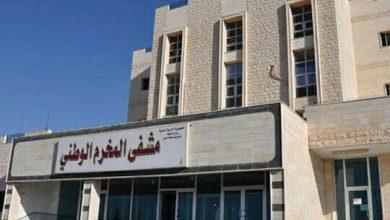 Photo of نحو 128 ألف خدمة طبية قدمها مشفى المخرم خلال عشرة أشهر