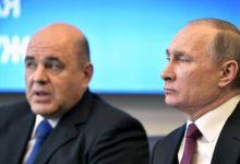 Photo of لافروف وشويغو يحتفظان بمنصبيهما في حكومة ميشوستين الجديدة